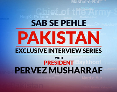Sabse Pahle Pakistan Ticker & Others Graphics
