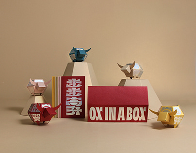 OX IN A BOX