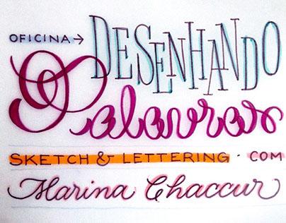 Workshop   Desenhando Palavras 2013/14
