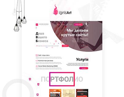 ignisArt v2.0 - homepage design