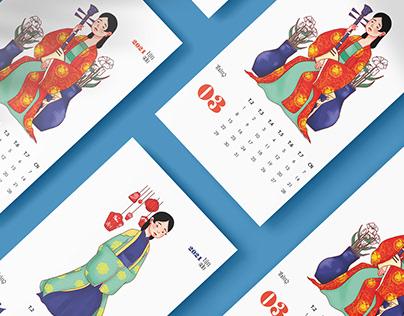 Viet Phuc Co Phong Calendar