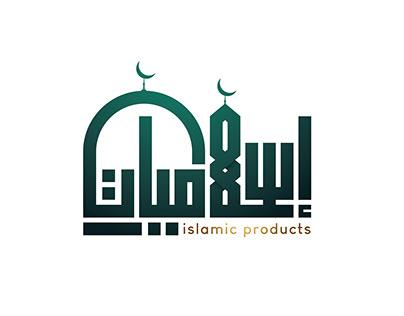 islamyat Logo