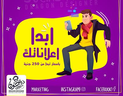 Face book Sponsor