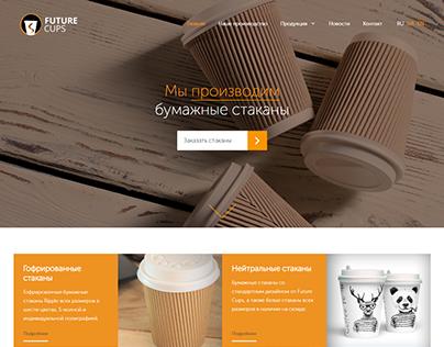 stakany.com.ua