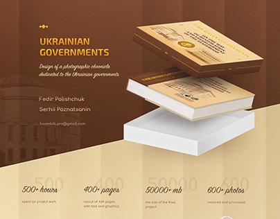 Ukrainian Governments photo chronicle