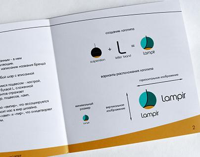 BRAND BOOK LIGHTING COMPANY CORPORATE IDENTITY