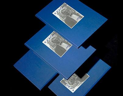 H. C. Artmann – Book Project
