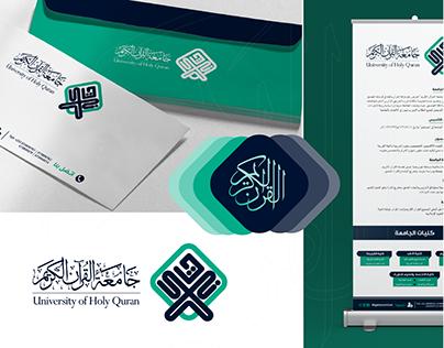 University of Holy Quran - جامعة القرآن الكريم