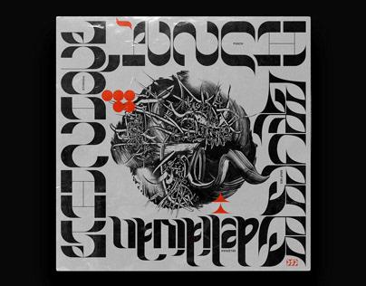 Ethnique Punch X Grup Ses - Delidivan (LP Cover Design)