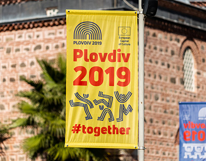 European Capital of Culture - Plovdiv 2019 / Branding