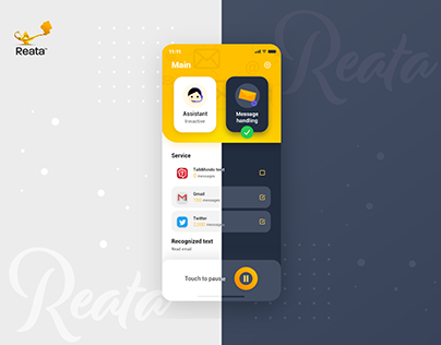 Reata Mobile App Recording Home Screen -