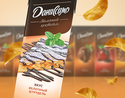Danissimo: package design for autumn taste milkshake