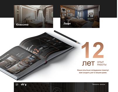 furniture - web design