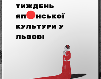 Poster for Japan Days in Lviv