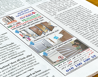 advertising - al ahram