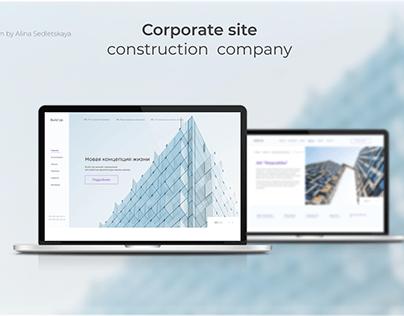 Сorporate site/ construction company