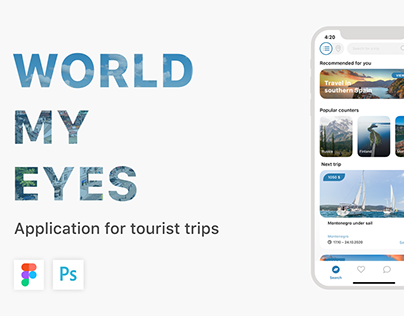 World My Eyes - application for tourist trips
