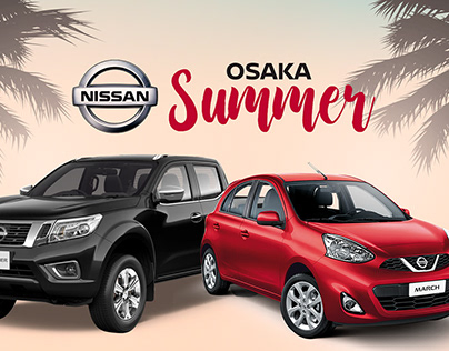 Nissan Osaka Summer