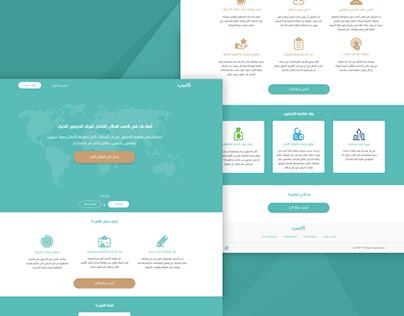 Kaseb - website design UI/UX
