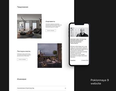 Poklonnaya 9 — real estate website
