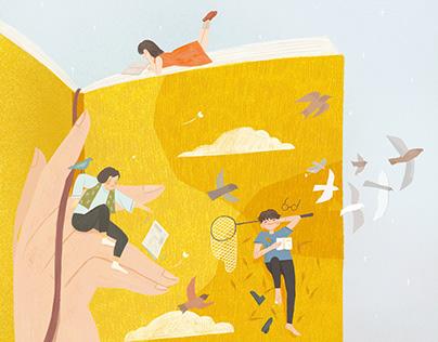 《读写舫》中学生杂志封面月刊 2016-2018两年封面插图合集
