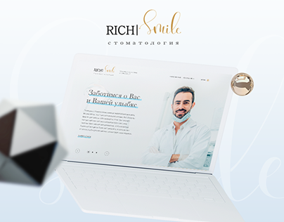 Website design for dental clinic Rich Smile