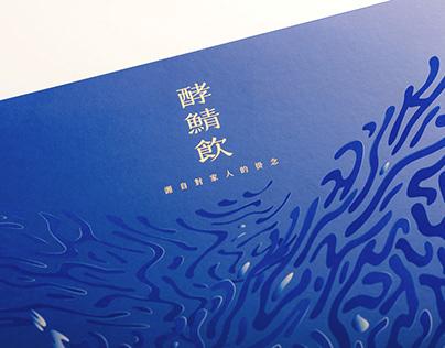酵鯖飲|包裝設計