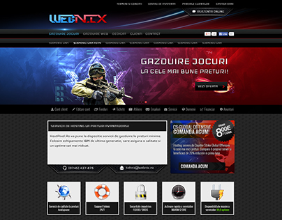 Games hosting layout design