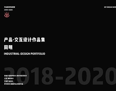 Product design portfiolo/嗨绘产品设计作品集作品