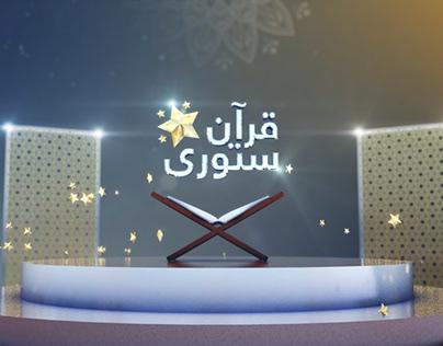 Quran Stars