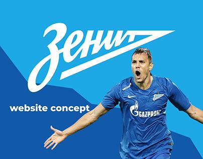 FC Zenit Saint-Petersburg website concept
