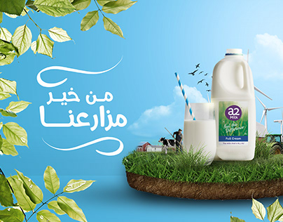 Milk Social Media .