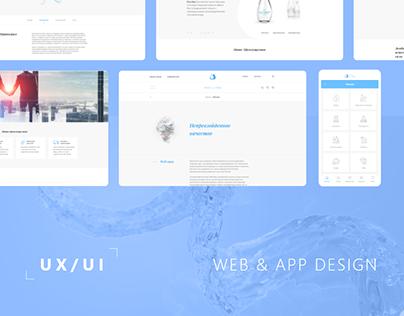 Web and App UX/UI Design