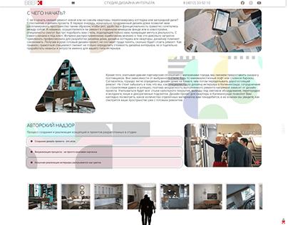 Website design for a design studio VVERH (strange huh?)