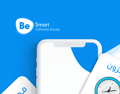 Be Smart |Software House UI - واجهة موقع لشركة برمجيات
