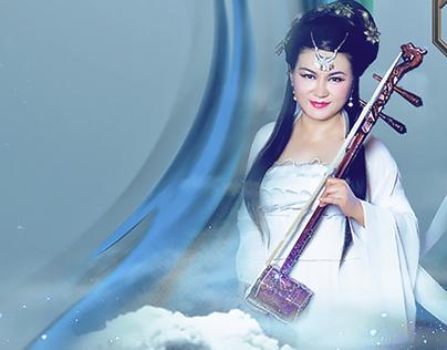 龙韵养生 Erhu music collection