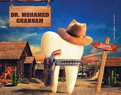 L'etoile Dental Clinic Outdoor Billboard