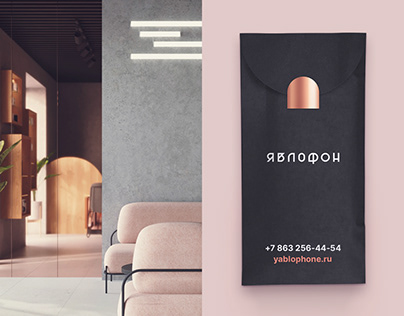 YABLOPHONE Branding