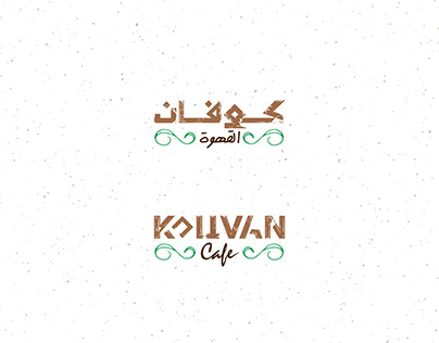 Kouvan Cafe Typography Logo design