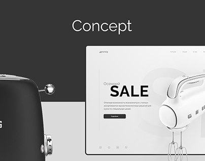 E-commerce concept online store