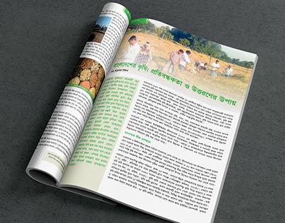 Krishi Magazine Design