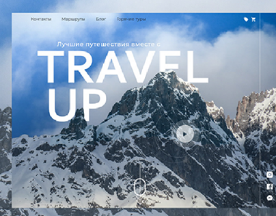 Main page for Travel company - Travel Up