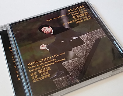 CD FOR MENG-CHIEH LIU