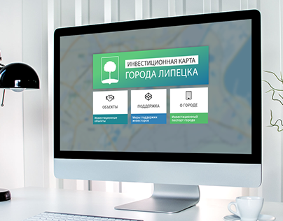Разработка инвестиционной карты города
