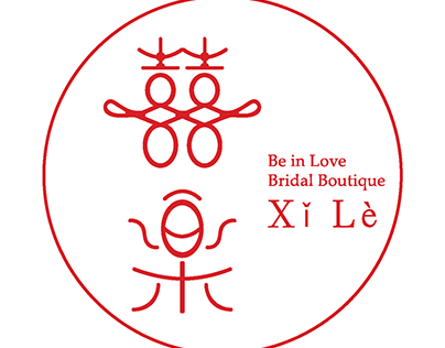 Xi Le Traditional Chinese Wedding Bridal Boutique
