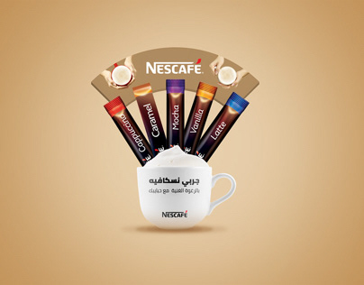 Nescafe- Shopper Experience
