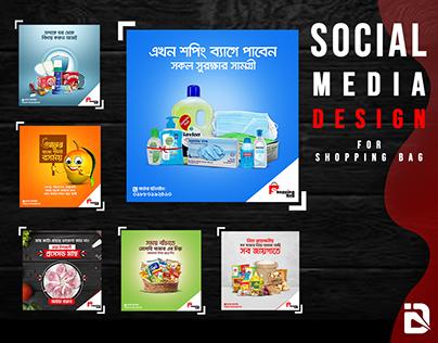 Social Media Design For Shopping Bag