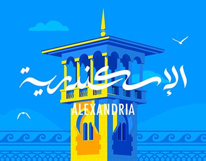 Alexandria - City Branding