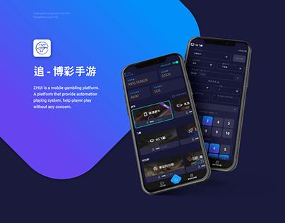 Zhui - Online Betting App UI/ UX Design