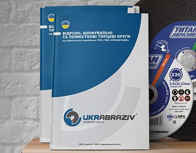 Design Product Catalog for Ukrabrazive